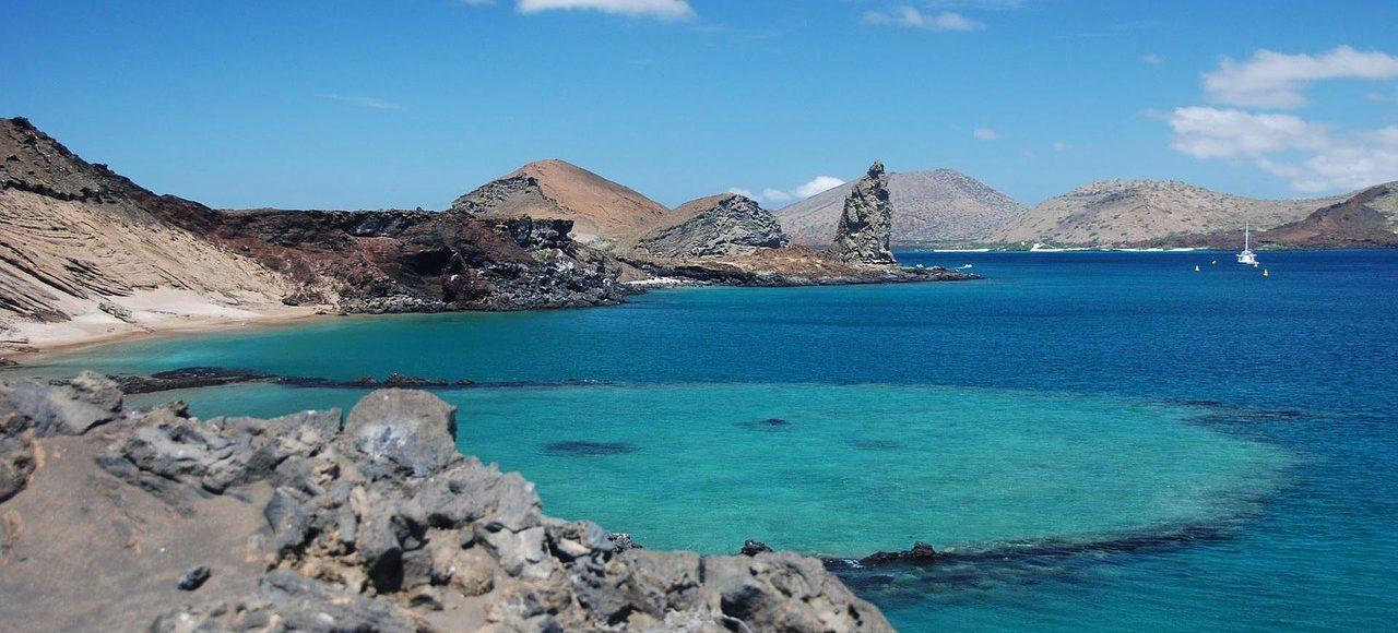Paysage des Galapagos