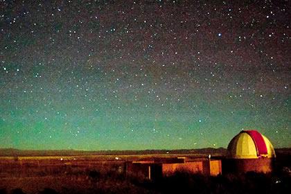 Observatoire Paniri Caur - astrotourisme au Chili